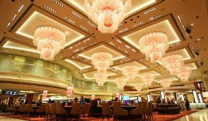 013 starworld macau 300x175 20 Biggest Casinos In The World...Continued....